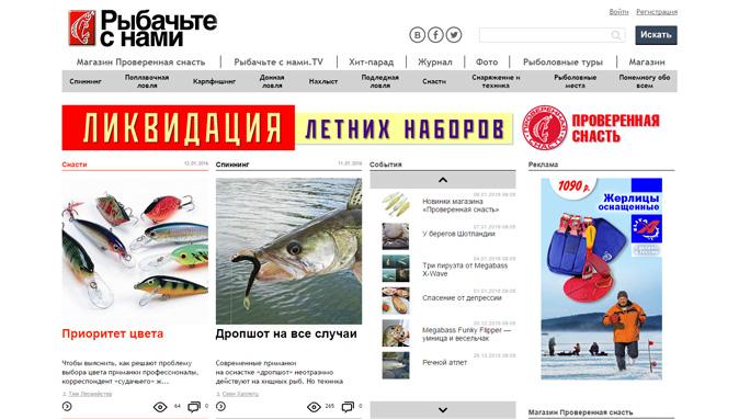 Дизайн сайта и продвижение национальная информационно-консалтинговая компания скачать crack xrumer