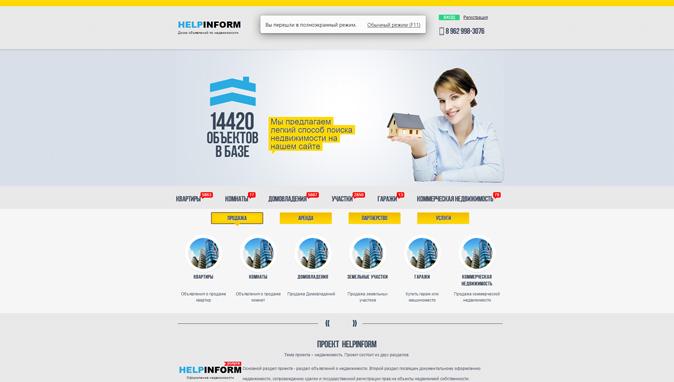 Аист создание сайтов продвижение сайтов с помощью серфинга