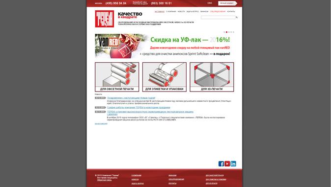 Дизайн сайта и продвижение национальная информационно-консалтинговая компания phorum установка dspace на хостинг сайта